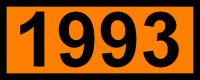UN-Tafel 12 x 30 cm UN1993