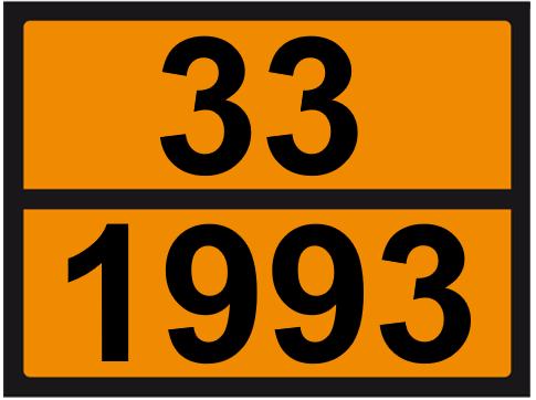 33_1993